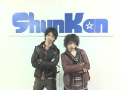 ShunKan 公式ブログ/橋本リュウジ★しゃきーん! 画像1