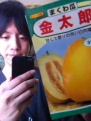 ShunKan 公式ブログ/瓜売りが瓜売りにきて〜 画像1