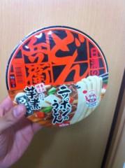 ShunKan 公式ブログ/節分〜 画像1