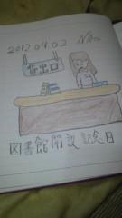 ShunKan 公式ブログ/新。。。★武田尚也です 画像1