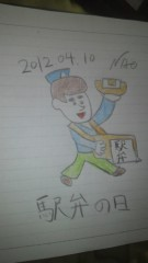 ShunKan 公式ブログ/兄さん。。。★武田尚也です 画像1