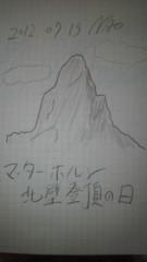 ShunKan 公式ブログ/マッターホルン北壁。。。。★武田尚也です 画像1