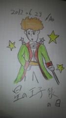 ShunKan 公式ブログ/ 星の王子さま。。。★武田尚也です 画像1