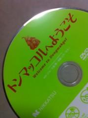 ShunKan 公式ブログ/モーツァルト♪ 画像1