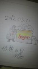 ShunKan 公式ブログ/つながり。。。★武田尚也です 画像1