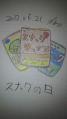 ShunKan 公式ブログ/スナック。。。★武田尚也です 画像1