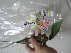 ShunKan 公式ブログ/橋本リュウジ★こどもの日 画像1