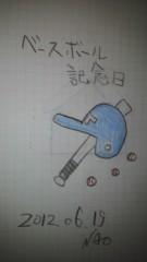 ShunKan 公式ブログ/ ベースボール。。。★武田尚也です 画像1