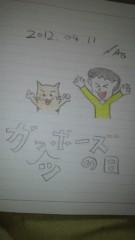 ShunKan 公式ブログ/ガッツ。。。★武田尚也です 画像2