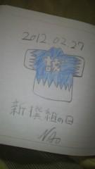 ShunKan 公式ブログ/観劇。。。★武田尚也です 画像1