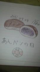 ShunKan 公式ブログ/あんパン。。。★武田尚也です 画像1