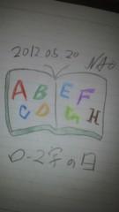 ShunKan 公式ブログ/ ローマ字。。。。★武田尚也です 画像1