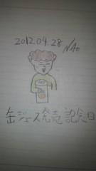 ShunKan 公式ブログ/ 缶ジュース。。。。★武田尚也です 画像1