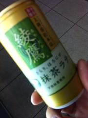ShunKan 公式ブログ/お抹茶。 画像1
