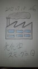 ShunKan 公式ブログ/光化学。。。。★武田尚也です 画像1