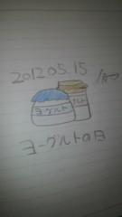 ShunKan 公式ブログ/ ヨーグルト。。。。★武田尚也です 画像1