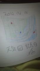ShunKan 公式ブログ/天気図。。。?★武田尚也です 画像1