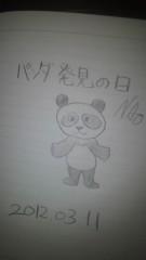 ShunKan 公式ブログ/再来。。。★武田尚也です 画像1
