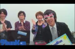 ShunKan 公式ブログ/毎月最終金曜日は〜♪ 画像1