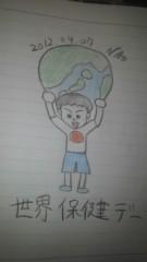 ShunKan 公式ブログ/健康。。。★武田尚也です 画像1