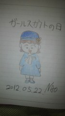 ShunKan 公式ブログ/ ガールスカウト。。。★武田尚也です 画像1