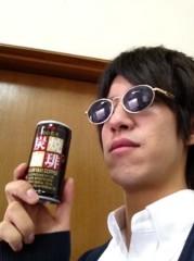 ShunKan 公式ブログ/遠くを見つめて。 画像1