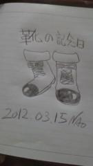 ShunKan 公式ブログ/素敵な。。。★武田尚也です 画像1