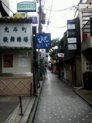 ShunKan 公式ブログ/先斗町 画像1