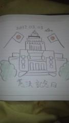 ShunKan 公式ブログ/憲法。。。。★武田尚也です 画像1