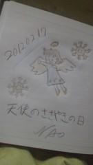 ShunKan 公式ブログ/天使の。。。★武田尚也です 画像1