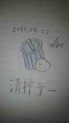 ShunKan 公式ブログ/清掃。。。。★武田尚也です 画像1