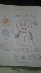 ShunKan 公式ブログ/ 気象協会。。。。★武田尚也です 画像1