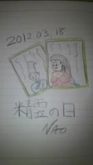 ShunKan 公式ブログ/神秘的な。。。★武田尚也です 画像1