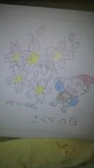 ShunKan 公式ブログ/僕らが。。。★武田尚也です 画像1
