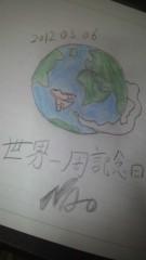 ShunKan 公式ブログ/世界。。。★武田尚也です 画像1