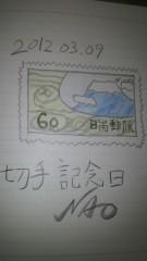 ShunKan 公式ブログ/ ハチと切手。。。★武田尚也です 画像2