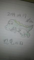 ShunKan 公式ブログ/恐竜。。。★武田尚也です 画像2