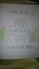 ShunKan 公式ブログ/小学校。。。★武田尚也です 画像1