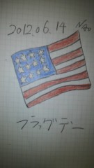 ShunKan 公式ブログ/フラッグ。。。★武田尚也です 画像1