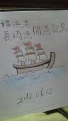 ShunKan 公式ブログ/ 横浜港・長崎港。。。★武田尚也です 画像1