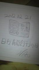 ShunKan 公式ブログ/ ネットワーク。。。★武田尚也です 画像1