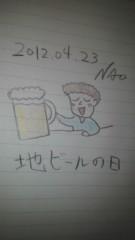ShunKan 公式ブログ/ 地ビール。。。。★武田尚也です 画像1