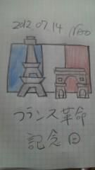 ShunKan 公式ブログ/フランス革命。。。。★武田尚也です 画像1