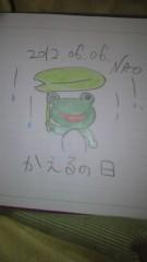 ShunKan 公式ブログ/かえる。。。★武田尚也です 画像1