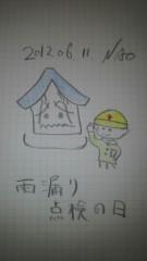 ShunKan 公式ブログ/雨漏り。。。★武田尚也です 画像1