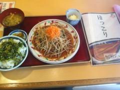 ShunKan 公式ブログ/今日のランチ〜 画像1