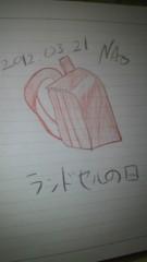 ShunKan 公式ブログ/ ランドセル。。。★武田尚也です 画像1