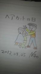 ShunKan 公式ブログ/ ヘアカット。。。★武田尚也です 画像1