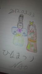 ShunKan 公式ブログ/女の子。。。★武田尚也です 画像1