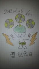 ShunKan 公式ブログ/雷。。。★武田尚也です 画像1